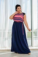 Платье женское длинное из штапеля с полосатым верхом (К28361), фото 1