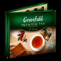 Набор Чая Greenfield Premium Tea Collection 24 вида 96 шт пакетированый