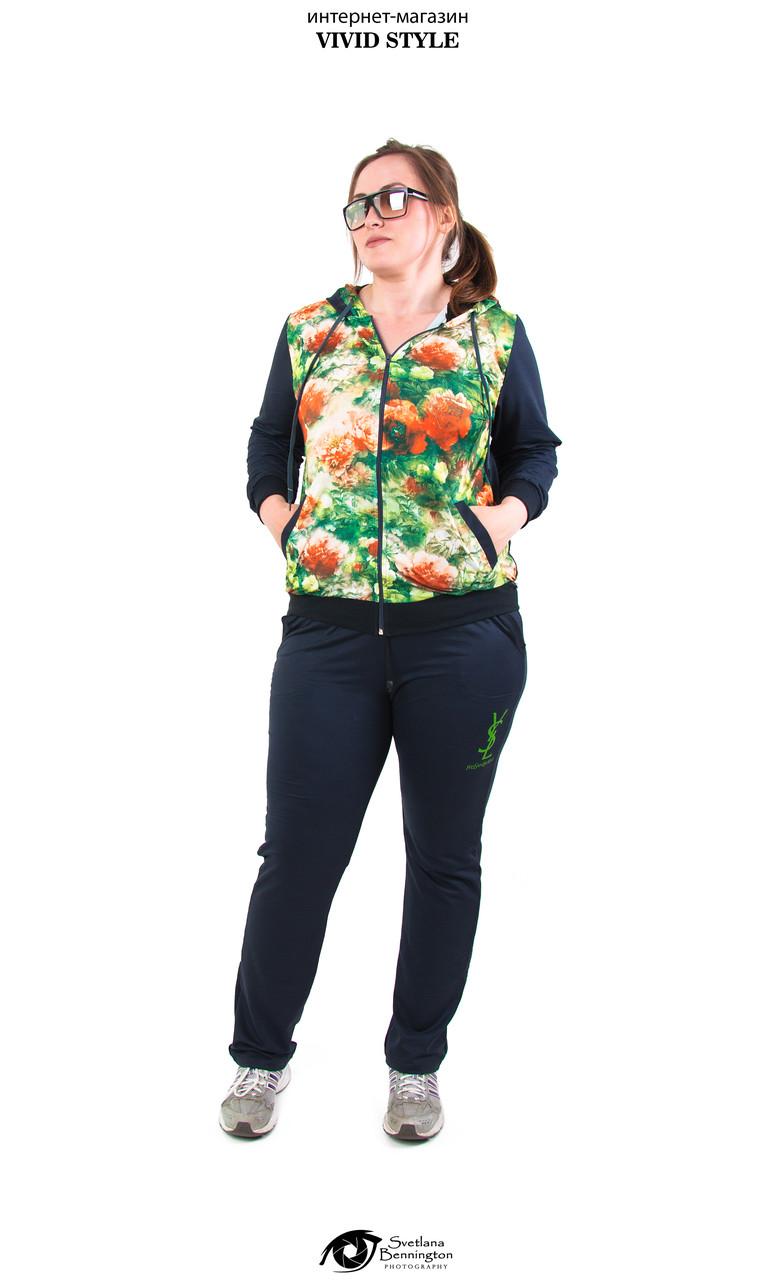 Женские спортивные костюмы осень с доставкой