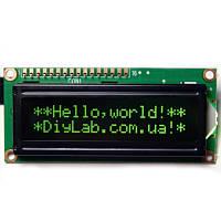 LCD 1602 HD44780 зелені символи, чорний фон Arduino, AVR, STM32, Raspberry Pi