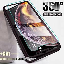 Чехол 360°  для IPhone X/XS + стекло в подарок