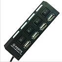 Концентратор 4 порта, USB (HUB), фото 4