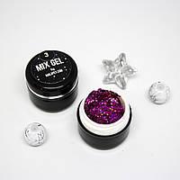 Декор-гель Nailapex «Mix-Gel» №3 — глиттер малиновый, 5 г