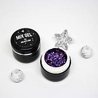 Декор-гель Nailapex «Mix-Gel» №4 — глиттер фиолетовый, 5 г