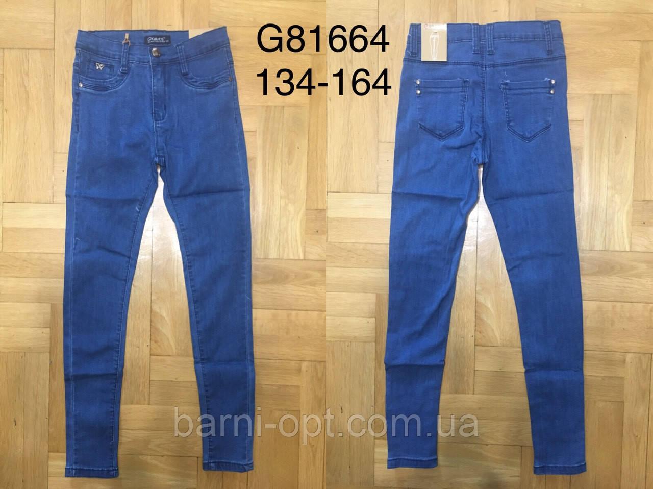 Джинсовые брюки для девочек оптом, Grace ,134-164рр.