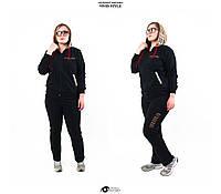 Женский спортивный костюм демисезон