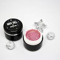 Декор-гель Nailapex «Mix-Gel» №8 — глиттер розовый (матовый) с эффектом перепелиного яйца, 5 г