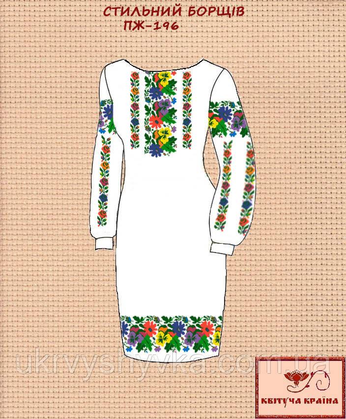 Плаття під вишивку Стильний борщів
