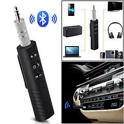 AUX приемник Hands Free Bluetooth 4.1