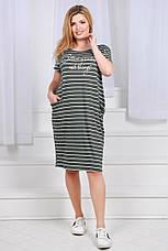 Женское батальное платье в полоску с карманами , фото 3