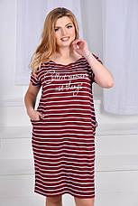 Женское батальное платье в полоску с карманами , фото 2