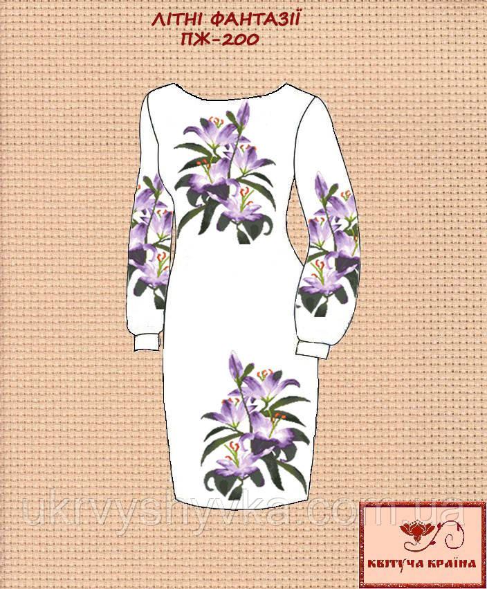 Плаття під вишивку Літні фантазії