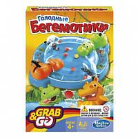 Дорожная игра Hasbro Gaming Голодные бегемотики B1001