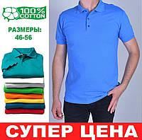 Розміри: 50/52. Чоловіча футболка Поло, премиум якості, 100% бавовна - блакитна