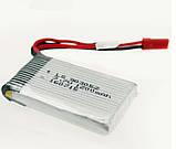 Акумулятор Li-Po 1200mah 3.7 V 25C LS903052 SKU0001010, фото 3