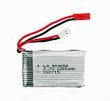 Акумулятор Li-Po 1200mah 3.7 V 25C LS903052 SKU0001010, фото 4