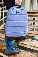 Рюкзак Nike Air молодежный стильный качественный, цвет фиолетовый