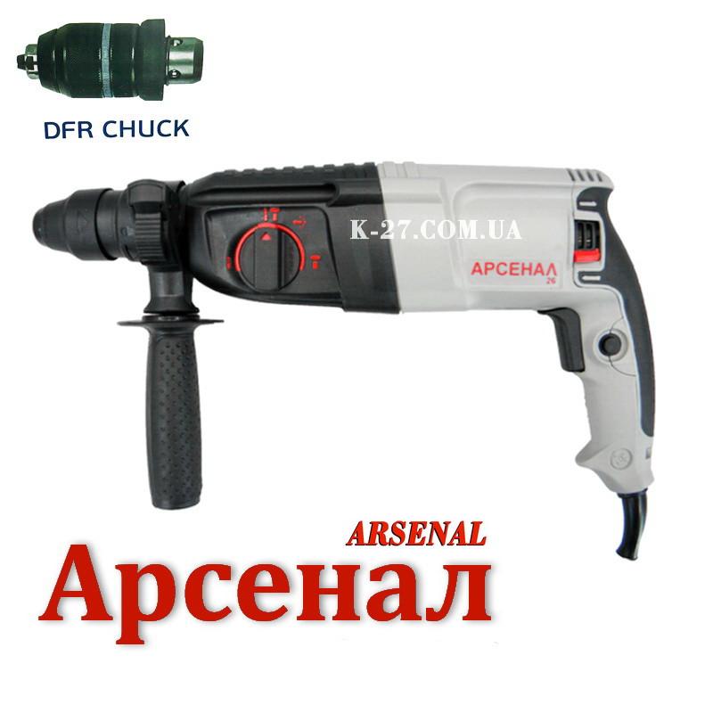 Перфоратор «Арсенал» П-1250 СП (съемный патрон)
