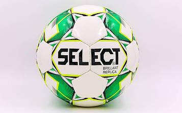 Мяч футбольный №4 PU ламинированный ST BRILLANT REPLICA (бело-зеленый, сшит вручную)