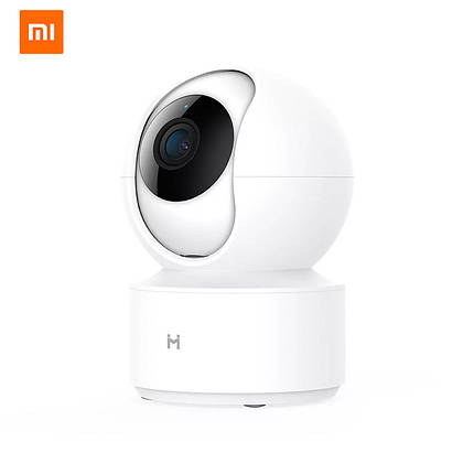 Умная ip камера Xiaomi Mi Home Security Camera 360° H.265 1080P (Белая), фото 2