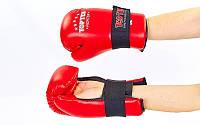 Перчатки для тхэквондо TOP TEN MA-5474-R
