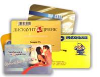 Дисконтные карты. Скидочные карты. Акционные пластиковые карты. Vip-карты.