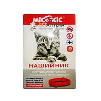 Ошейник МИС КИС инсектоакарицидный для котов от блох и клещей фипронил 35 см красный