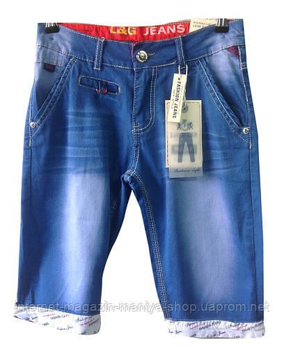 Джинсовые шорты мужские подросток