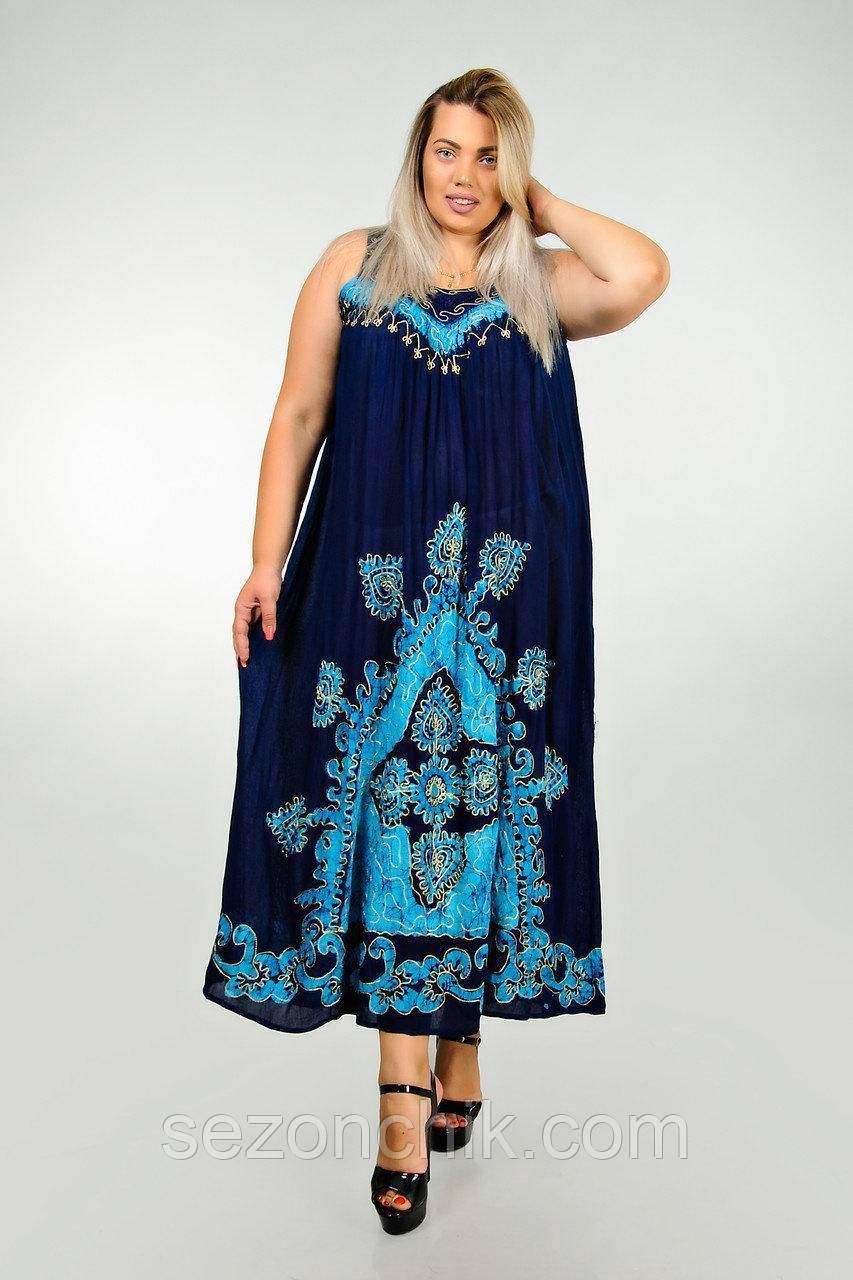 Летние женские платья нарядные интернет магазин