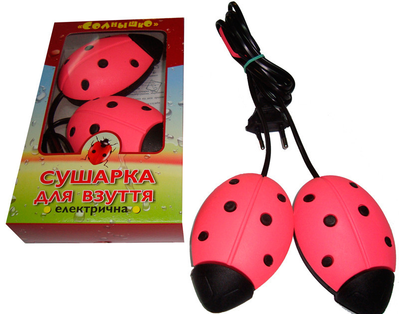 Электросушилка для детской обуви Алпрофон Солнышко Red/Black