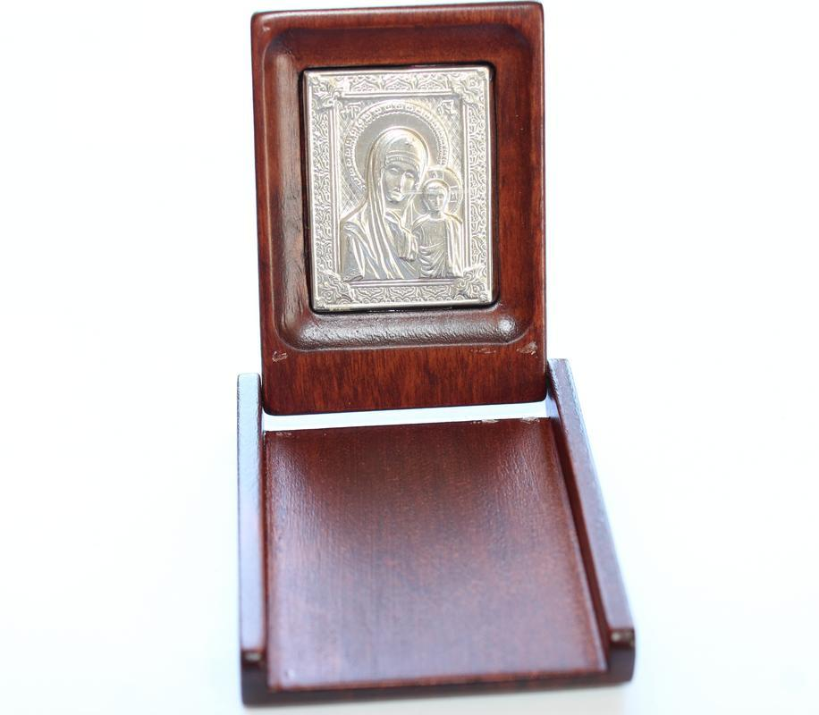 Серебряная Икона  Трех Святых