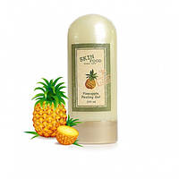 Skinfood Pineapple Peeling Gel Пилинг-гель с ананасом