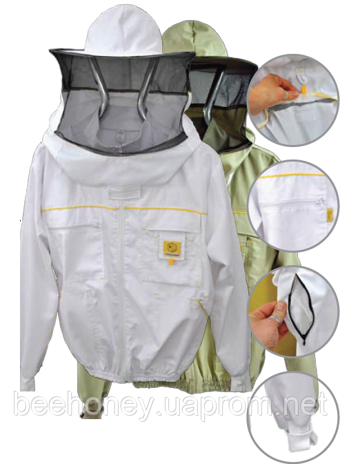 Одежда изготовлена из высококачественного материала (содержание: 65 % элан, 35 % хлопок).