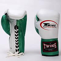 Перчатки боксерские кожаные на шнуровке TWIN (белый-зеленый)