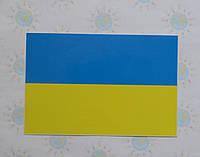 Наклейка на авто Флаг Украины