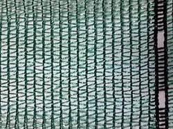 Сетка затеняющая 45% Рулон 4х50 м.