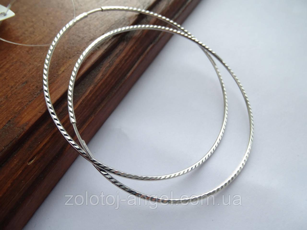 Серебряные серьги - кольца 70 мм. с Алмазной гранью