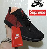 Кроссовки Nike & Supreme подростковые, мужские. Бесшовный верх, подошва Filon. Индонезия. Реплика Премиум.
