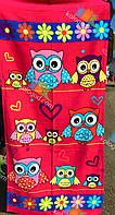 Пляжное Полотенце Махровое Велюровое Совушки Owls 75X150