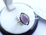 Кольцо серебряное с Улекситом Новелла , фото 5