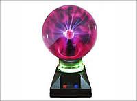 Плазменный Шар Plasma Ball 5 дюймов