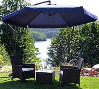 Садовый зонт с боковой стойкой 3 м Парасоля Синий