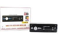 Автомагнитола MP3 6308 с Евро Разъемом