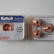 Захисний екран (Дефлектор) Ковпак/Shield 220817 Hangepeijian хутро. для Hypertherm Powermax 45, 65, 85,105