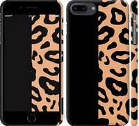 """Чехол на iPhone 7 Plus Пятна леопарда """"4269c-337-328"""""""
