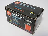 Автомобильный компрессор для пневмосигнала SL2019 R 12В Дорожная карта