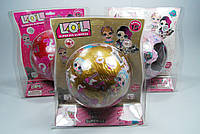 Кукла - сюрприз, Кукла LOL шар большой
