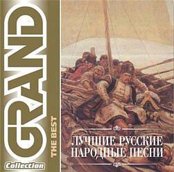 МР3 - Диск Кращі російські народые песни