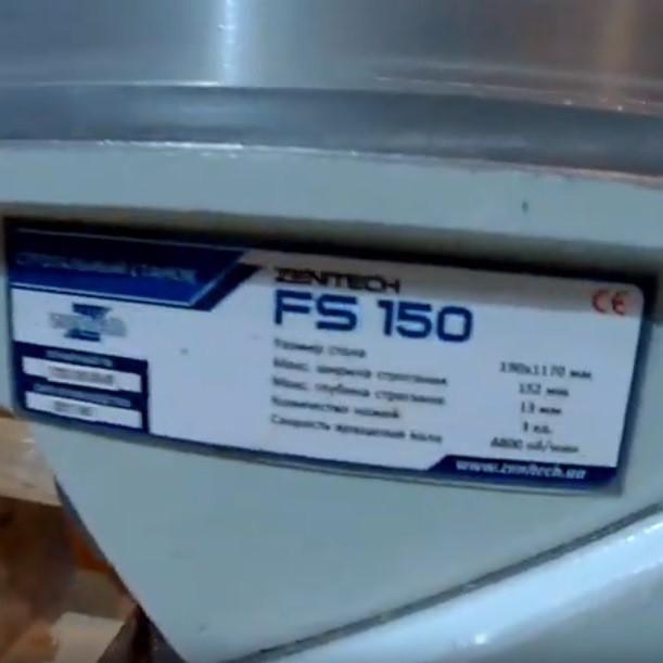 Zenitech FS 200С