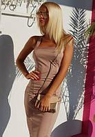 Платье вечернее летнее ( выпускное ) футляр карандаш приталенное по фигуре с открытыми плечами Цвет : Бежевый Размер : 42 44 46 Материал : Дайвинг